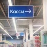 Объемные буквы/наружная реклама/баннер, Екатеринбург