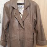 Продаю женскую кожаную куртку, Екатеринбург