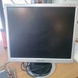"Монитор 17"", Samsung 710 N, Екатеринбург"