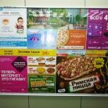 Реклама в лифтах, Екатеринбург