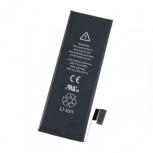 Аккумулятор фирменный для iPhone 5S, Екатеринбург