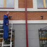 Установка и инсталляция системы видеонаблюдения, Екатеринбург