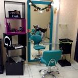 Аренда парикмахерского места в салоне красоты, Екатеринбург