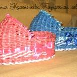 Свадебные колясочки для конкурса, Екатеринбург
