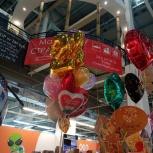 Воздушные шары с доставкой, Екатеринбург