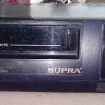 Видеомагнитафон кассетный supra VHS SV-8900RX, Екатеринбург
