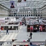 Выставка Chapeau 2020, Екатеринбург