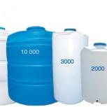 Емкость для питьевой воды в Екатеринбурге недорого, Екатеринбург