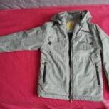Куртка yoot на весну-осень для мальчика, Екатеринбург