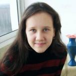 Репетитор по английскому и итальянскому, Екатеринбург