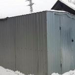 Бытовка строительная (вагончик), Екатеринбург