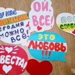 Плакаты для девичника/свадьбы, Екатеринбург