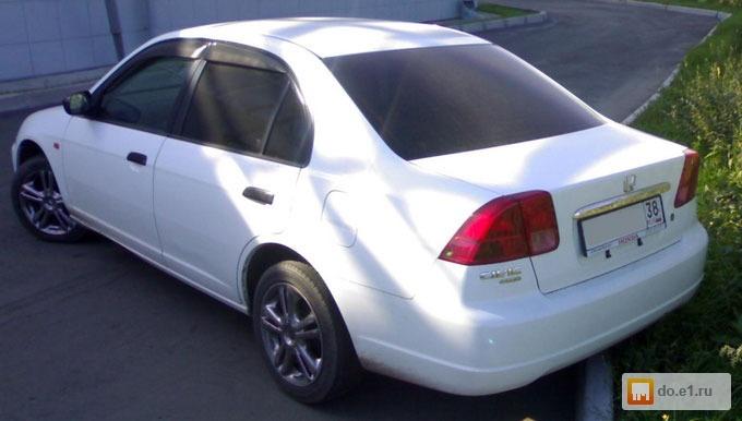 Хонда цивик запчасти Екатеринбург