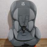 Автокресло Лаки Бэби Lucky Baby 0-18кг, Екатеринбург