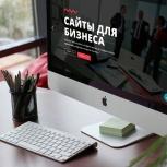 Сайт на тильда tilda, лендинг, каталог, магазин, Екатеринбург