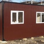 Бытовки строительные, дачные, офисные, Екатеринбург