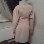 Продаю пальто (размер 44-46), Екатеринбург