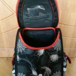 Школьный рюкзак, Екатеринбург