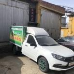 Аренда автомобиля без водителя, Екатеринбург