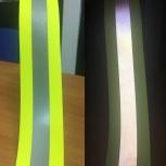 Светоотражающая лента на одежду (СВМ), пришивная 5 см, Екатеринбург