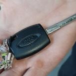 Ключ от а/м Ford с брелком, Екатеринбург