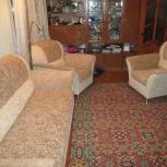 Перетяжка комплектов мебели диван + 2 кресла, Екатеринбург