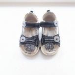 Детские сандали, Екатеринбург