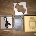 Умные часы SmartWatch DZ09, Екатеринбург