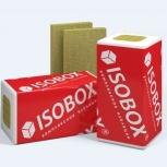 Утеплитель Isobox по выгодной цене в Екатеринбурге, Екатеринбург