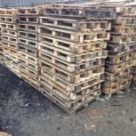 Продажа деревянных поддонов 1200х800, Екатеринбург