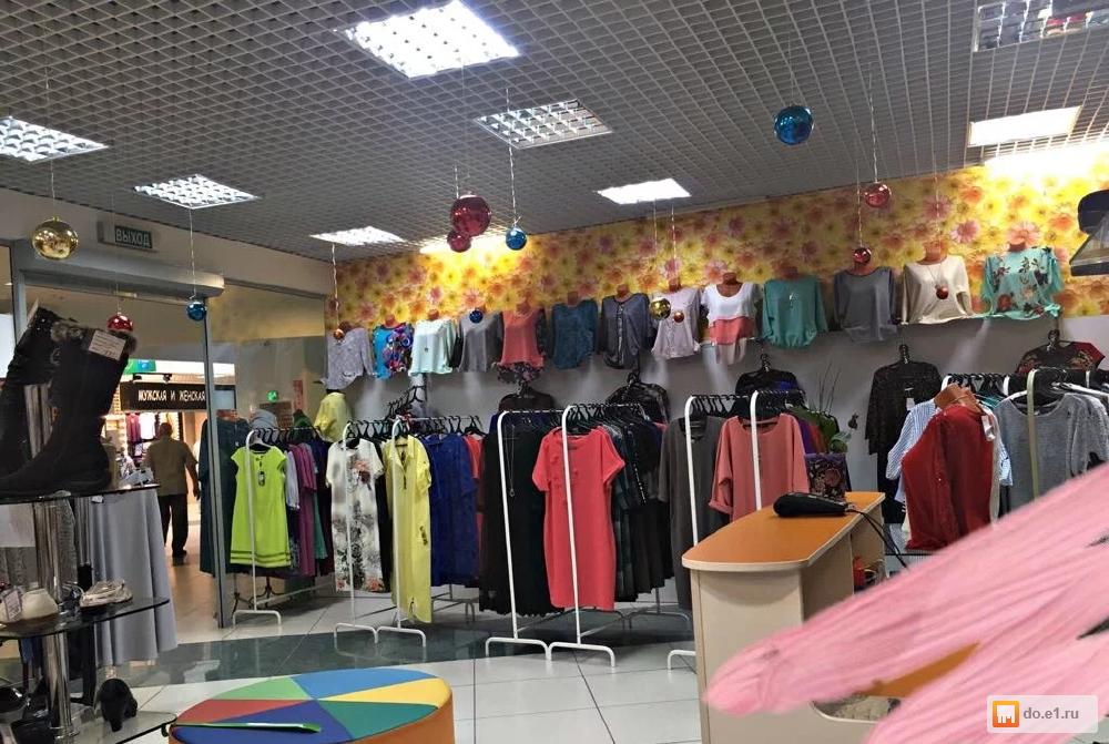 425c27e539d Прибыльный магазин одежды и обуви Цена - 1650000.00 руб ...