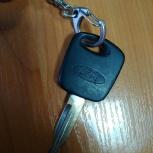 Найдены ключи с брелком от А/М Форд, Екатеринбург
