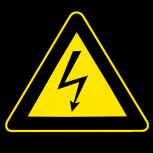 Электрик, Екатеринбург