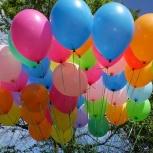 Воздушные шары, Екатеринбург