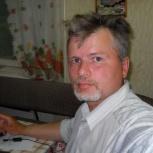 репетитор по физике к ф-м н, Екатеринбург