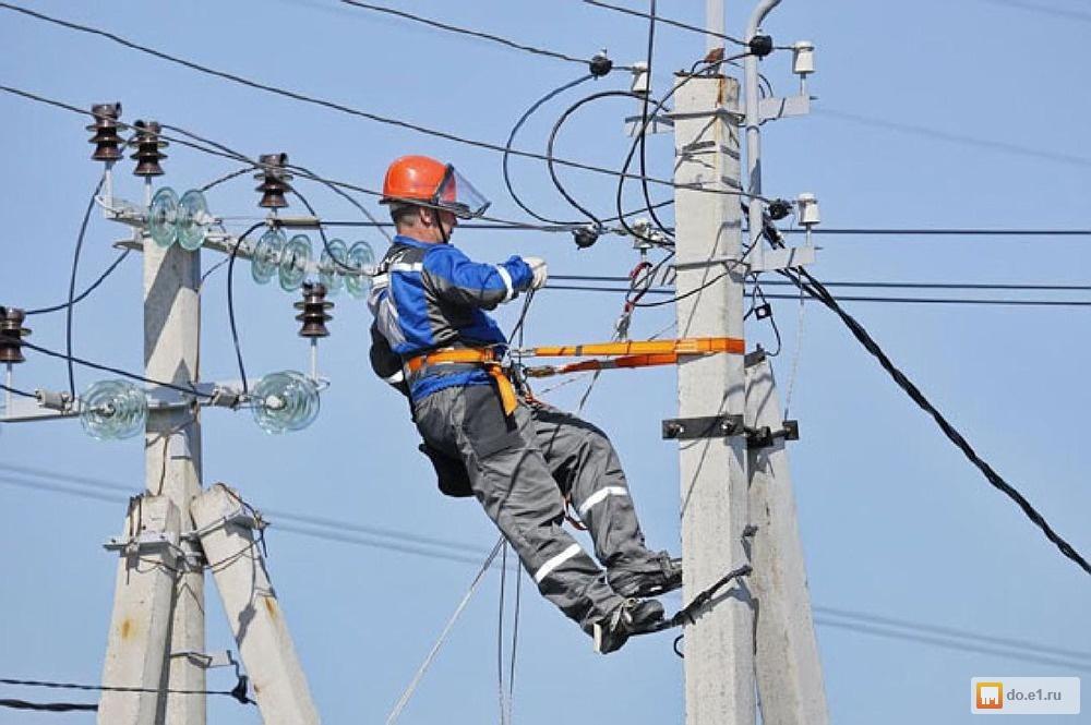Работа 66 электрик екатеринбурге
