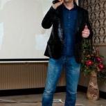 Ведущий-тамада +музыка,свет, Екатеринбург