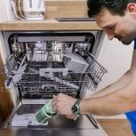Ремонт посудомоечных машин, Екатеринбург