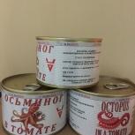 Мясо Осьминога в собственном соку и томате, Екатеринбург