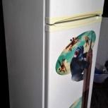 Холодильник Саратов. Узкий - 48 см. Высота 150 см. Современная модель., Екатеринбург