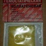Губка гемостатическая коллагеновая 90x90 мм, Екатеринбург
