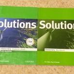 Учебник рабочая тетрадь Solutions Elementary Student's Book + MultiROM, Екатеринбург