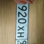 Автомобильный номер, Екатеринбург