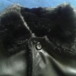 Куртка (дублёнка) из нат.кожи и меха (овчины), норка, Екатеринбург