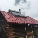 солнечный водонагреватель (коллектор) б/у, Екатеринбург