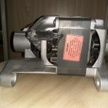Продам мотор от стиральной машины Zanussi, Екатеринбург