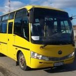 заказ автобуса, 25 мест, Екатеринбург