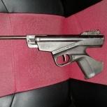 Пневматический пистолет ИЖ-53М., Екатеринбург