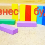 Создайте свой бизнес. Программа, Екатеринбург