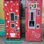 Установка кофейных автоматов, Екатеринбург